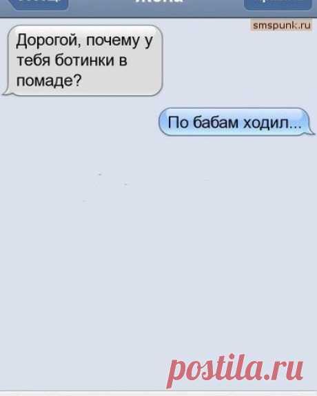 Порой не хватает зла, чтобы сорвать, на ком следует...   СМС-переписки