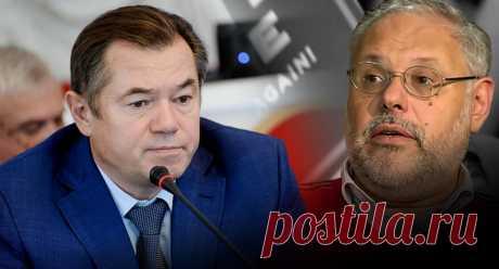 Хазин поддержал Глазьева в его возможном противостоянии с Центробанком   Листай.ру ✪