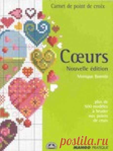 Французская книга по вышивке Carnet de point de crox. Сердца, сердечки, орнаменты из сердец, 500 схем для вышивки.