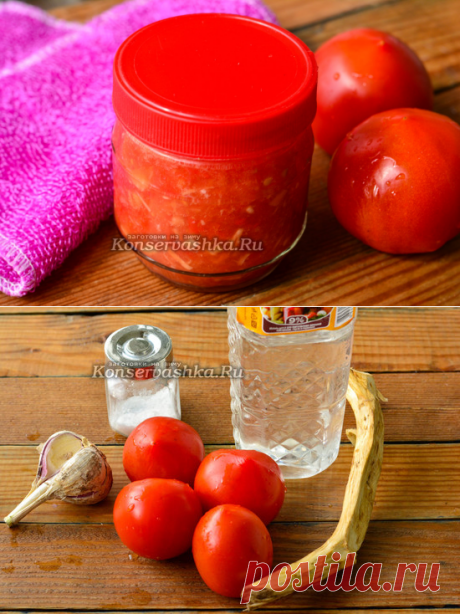 Рецепт хреновины из помидор на зиму, чтобы не закисла