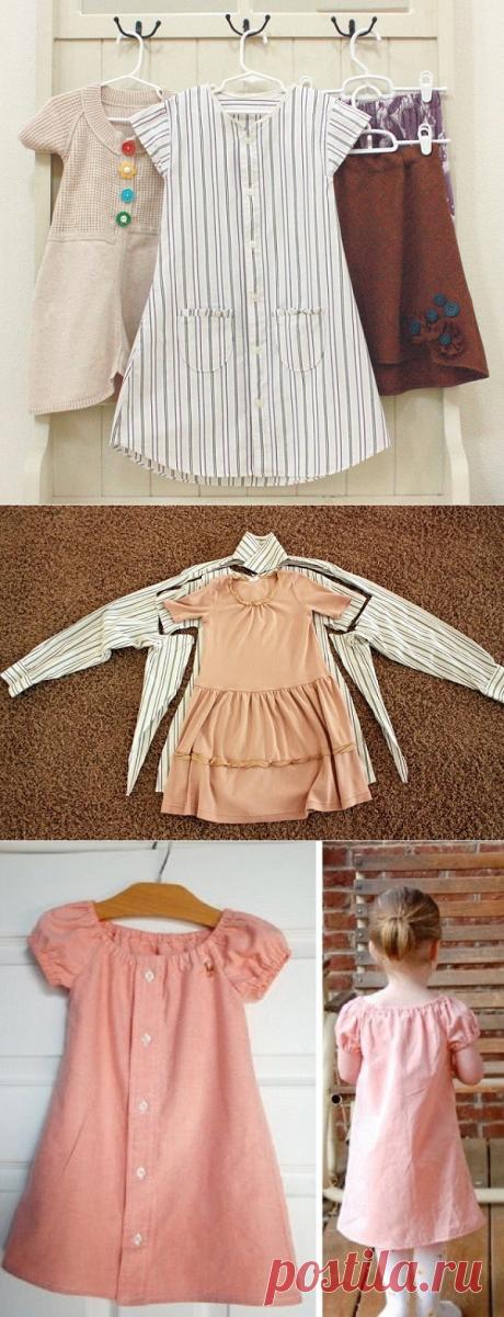Платье дочке из старой папиной рубашки за час! » Женский Мир
