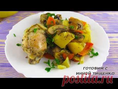 """Ужин без возни """"Хозяйка отдыхает"""" - мясо с картофелем и грибами в рукаве! - YouTube  Рецепт - Мясо с картофелем и грибами в рукаве. Этот рецепт очень выручает, когда совершенно нет времени готовить, но при этом хочется сытно и вкусно покушать!"""