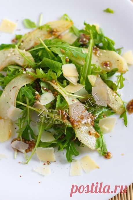 Новомодный салат с жареной грушей и сыром — Кулинарные рецепты любящей жены