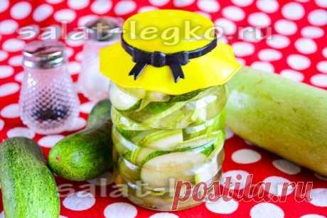 Салат из огурцов и кабачков на зиму, рецепт с фото
