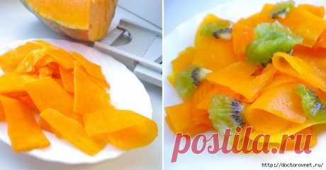 Десерт из тыквы: вкусно и полезно!