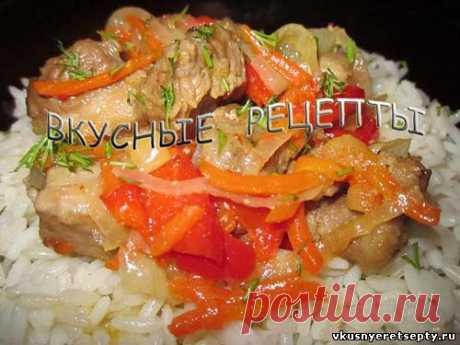 Простой рецепт приготовления вкусной свинины с рисом. Это блюдо прерасно подойдет для сытного обеда или ужина и обязательно понравится домочадцам