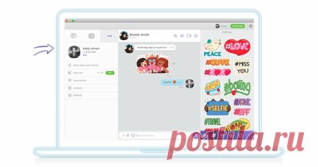 Отправьте быстрые ответы с помощью новой функции Viber для рабочего стола!