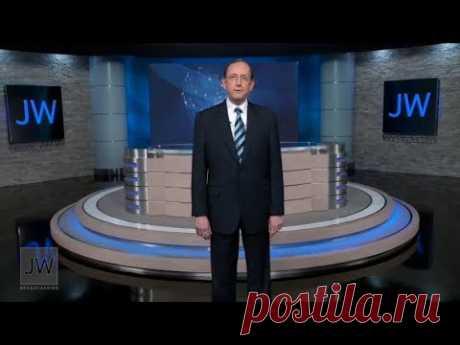 October, 2017 of JW Broadcasting of Brodkasting