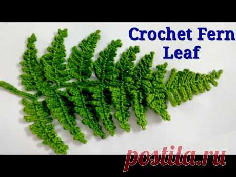 Crochet Fern \ud83c\udf3f Leaf