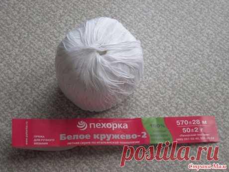 . Салфетка филейкой в подарок - Вязание - Страна Мам