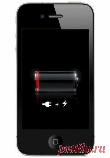 Что делать, если быстро разряжается iPhone | Страна Полезных Советов