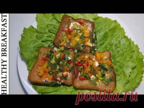 Вкуснейшие тосты с яйцом ❗ Лучший рецепт тостов