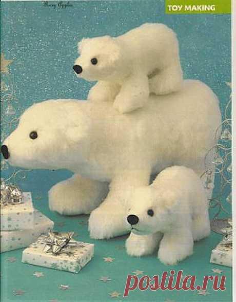 Семейка белых медведей. Выкройка.