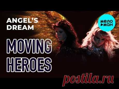 Moving Heroes -  Angel's dream (Single 2019)