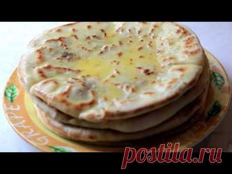 #Хычин Хычин с мясом! Такого Вы еще не ели!!! \ Кухня Кавказа!
