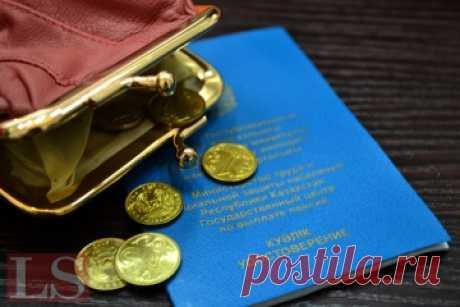 Нацбанк даст казахстанцам возможность управлять пенсионными активами | LS