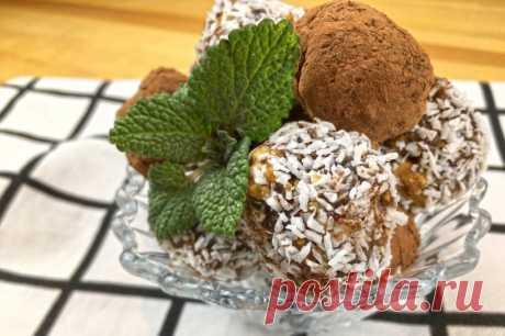 Домашние конфеты из сухофруктов с грецким орехом