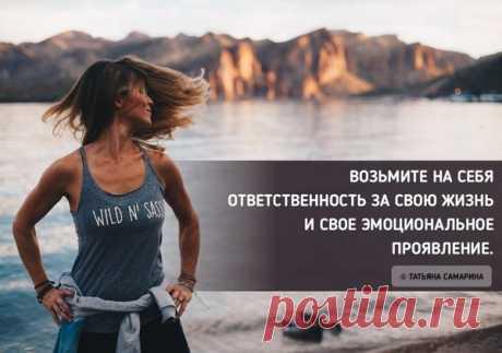 УЧИМСЯ УПРАВЛЯТЬ СВОЕЙ РЕАЛЬНОСТЬЮ ЗА 15 МИНУТ! | ВСЕ О ТРАНСЕРФИНГЕ! | Яндекс Дзен
