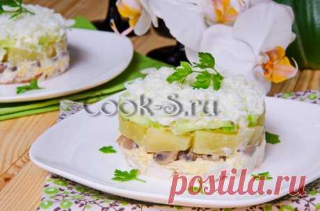 Салат «Фиеста» с курицей, ананасами и грибами - Пошаговый рецепт с фото | Салаты