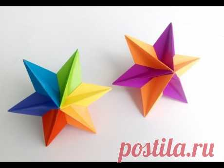 Звезда Доминанта оригами (Ekaterina Lukasheva), Dominanta Stars origami
