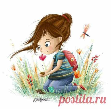 Живите сердцем, и тогда каждая мысль станет прекрасным цветком.  Живите сейчас, и тогда каждая минута станет бесценным даром
