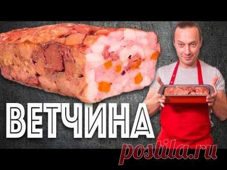 Учусь делать колбасу. Колбаса домашняя. Ветчина из курицы. Как приготовить дома.