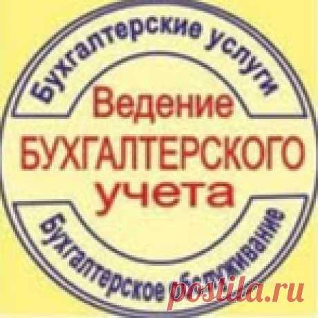 Учет и Контроль ООО