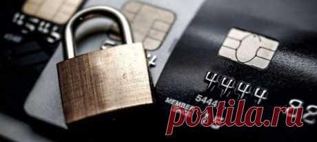 Как защитить свою карту от мошенников? 📲💼