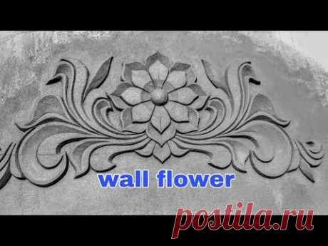 Home flower design