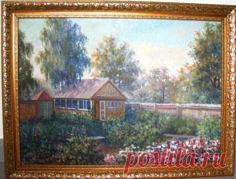 """Летний дом"" А.Костылев. Холст, масло. 52х72, 1998г"