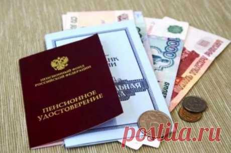 Как обратиться за пенсией и пособием или продлить их на самоизоляции? Пенсионный фонд России упростил процедуры обращения за выплатами и их продления.