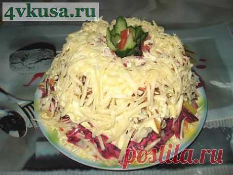 "Салат ""Пальчики оближешь"". Фоторецепт. | 4vkusa.ru"