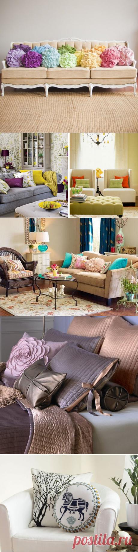 Применяем декоративные подушки в интерьере   Ремонт квартиры своими руками
