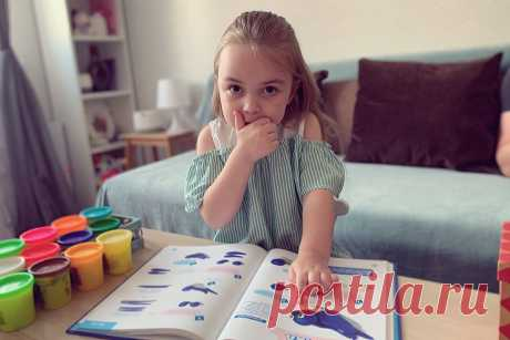 Как научить ребёнка мыслить креативно (чтобы он умел находить решения в любых ситуациях и проблемах)? Пошаговая инструкция. | Занимашки-развивашки | Яндекс Дзен
