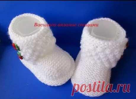 Вязание - пинетки, носочки   Инна   Простые схемы. Экономим время на ... e872833b4ff