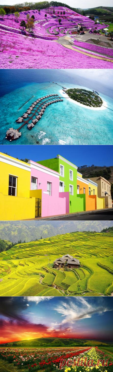 Самые красочные места на Земле (часть 4)