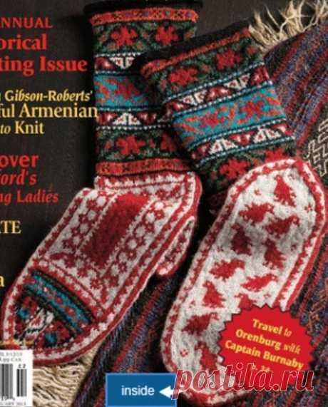 Вязаные армянские носочки - Согретая солнцем Урарту — LiveJournal