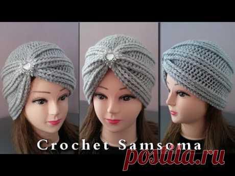 كروشيه تربون // Crochet Turban Tutorial