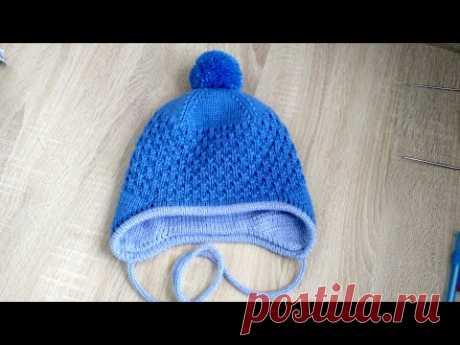 Вяжем теплую, анатомическую шапочку для ребенка. Мастер класс.