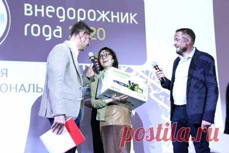 Генеральным партнером премии стала компания международный бренд инновационной аккумуляторной садовой техники и ручного инструмента
