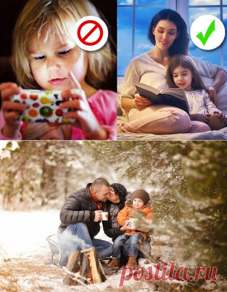 Секреты Хорошей Жизни: 10 главных ошибок родителей 👆