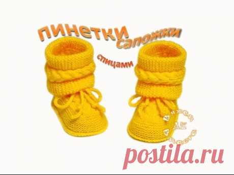 Bootees boots with braids