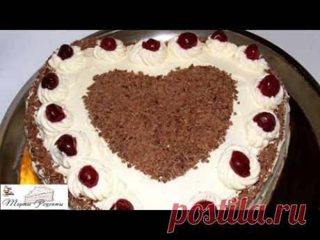 La torta en forma del corazón
