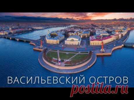 Погнали на Васильевский остров l Все что нужно знать о Васильевском острове l Петербург