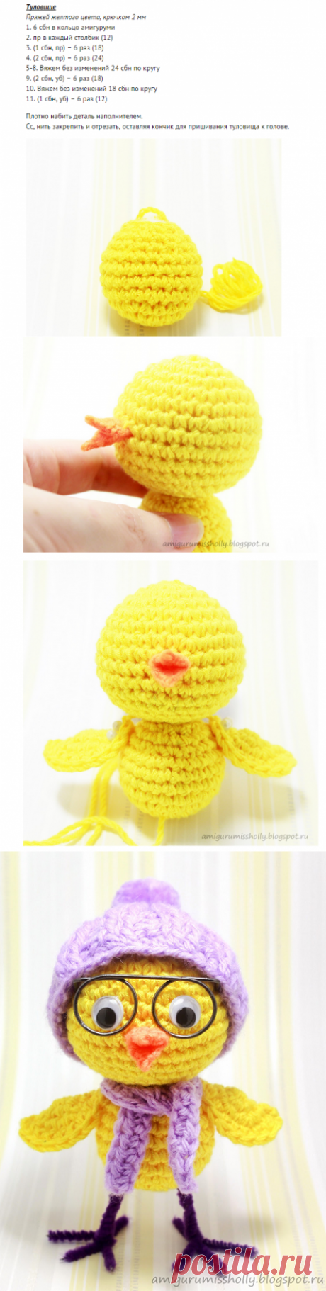 Как связать крючком игрушку или сувенир курочку, петушка или цыпленка?