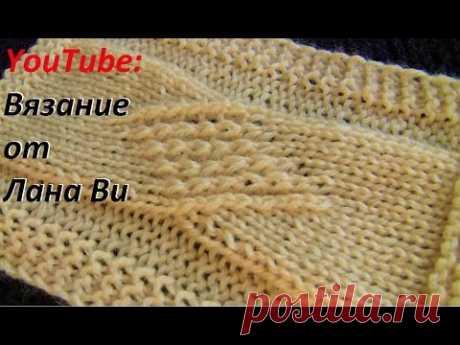 Вязание Спицами: Узор Спицами. Оригинальный узор спицами для мужского свитера. Я связала этот узор по фото. У меня получился свой вариант. В изнаночных рядах...