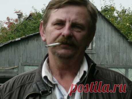 Валентин Чуйко
