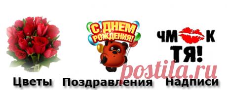 Vartus.ru