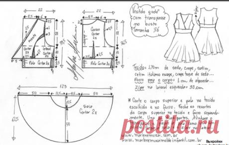 Выкройка летнего платья. Размеры евро от 36 до 56 (Шитье и крой) — Журнал Вдохновение Рукодельницы