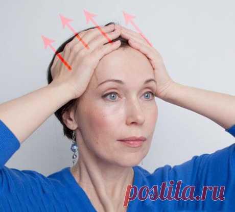 «Чалма»: Упражнения, которое подтягивает лоб и брови